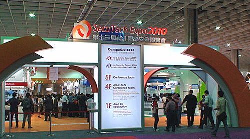 Exacq at SecuTech Expo 2010 Taipei